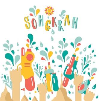 Niesamowity projekt festiwalu songkran w tajlandii na białym tle.