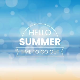 Niewyraźne witam lato