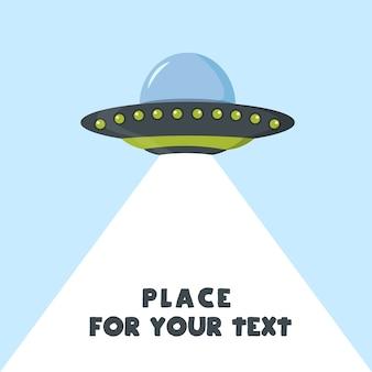 Nlo latający statek kosmiczny w. ufo na tle. obcy statek kosmiczny w stylu cartoon. futurystyczny nieznany obiekt latający. miejsce ilustracji dla tekstu. .