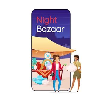 Nocna aplikacja na smartfona z kreskówki na bazarze. targ uliczny w stambule. wyświetlacz telefonu komórkowego z płaskim charakterem. tradycyjne targi wschodnie. interfejs telefoniczny dla aplikacji z suką