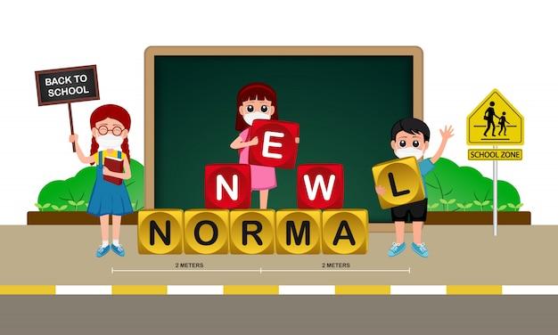 Nowa normalna ilustracja na szkolnej ilustracji, uczeń w maskach medycznych