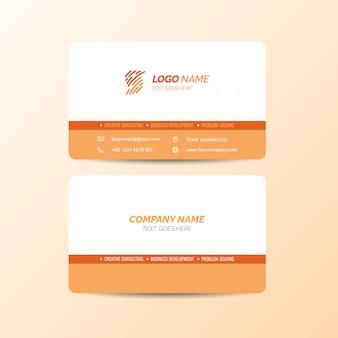 Nowa pomarańczowa karta
