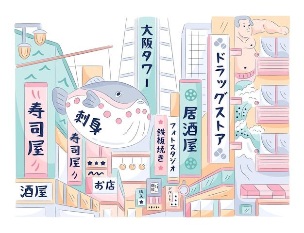 Nowoczesna japońska ulica z budynkami