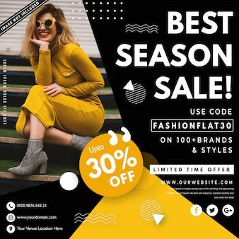 Nowoczesna moda sprzedaż transparent