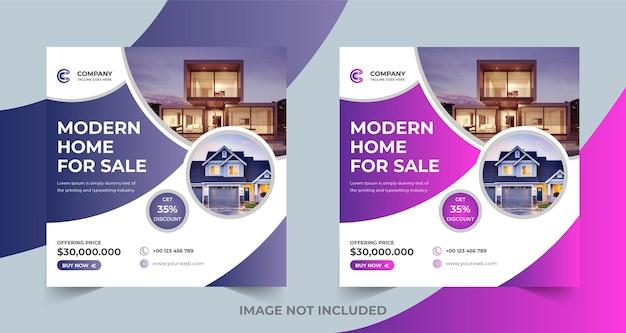 Nowoczesna nieruchomość na sprzedaż szablon postu na instagramie lub ulotki kwadratowej