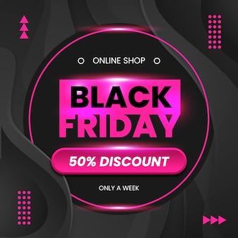 Nowoczesna promocja sklepu internetowego na czarny piątek z różowym motywem