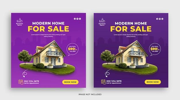 Nowoczesna sprzedaż domu nieruchomości w mediach społecznościowych post szablon projektu banera