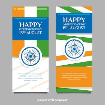Nowoczesne banery pionowe dzień niepodległości Indii