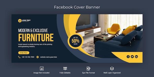 Nowoczesne meble w mediach społecznościowych facebook szablon banera