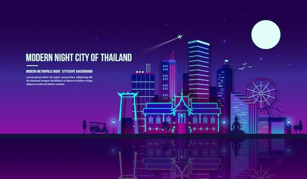 Nowoczesne miasto nocą tajlandii