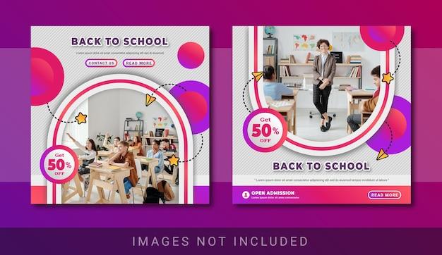 Nowoczesne otwarte przyjęcie z powrotem do szkoły szablon banera na instagram post w mediach społecznościowych