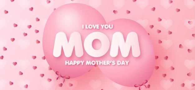 Nowoczesne tło dzień matki z realistycznymi różowymi balonami