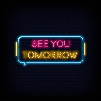 Nowoczesny cytat do zobaczenia jutro neon znak tekstu