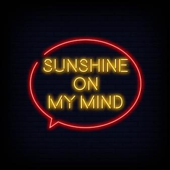 Nowoczesny cytat motywacja słońce na mój umysł neon znak tekst wektor
