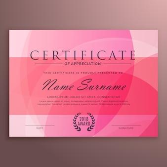 Nowoczesny design różowy dyplom certyfikatu z czystym kształcie wektora
