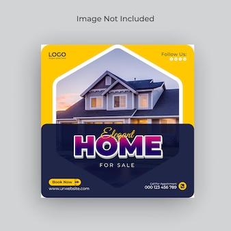 Nowoczesny dom na sprzedaż nieruchomości instagram post baner społecznościowy i baner internetowy premium wektor