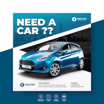 Nowoczesny ekskluzywny nowy wypożycz i kup samochód do pocztów w mediach społecznościowych elegancki banner wektor szablon