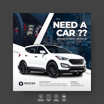 Nowoczesny ekskluzywny wynajem i kup samochód do social media post banner wektor szablon