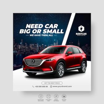 Nowoczesny ekskluzywny wypożycz i kup samochód do pocztów w mediach społecznościowych elegancki banner wektor szablon