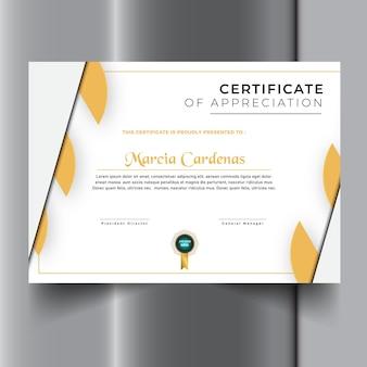 Nowoczesny elegancki projekt szablonu certyfikatu