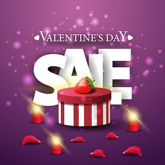 Nowoczesny fioletowy transparent sprzedaż Walentynki z prezentem