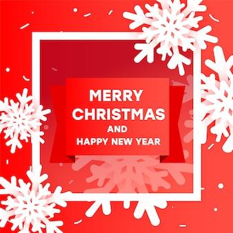 Nowoczesny kreatywny transparent wesołych świąt i szczęśliwego nowego roku z wyciętym z papieru wolumetrycznym płatkiem śniegu, półramką, wstążką gradientową i tekstem na czerwonym.