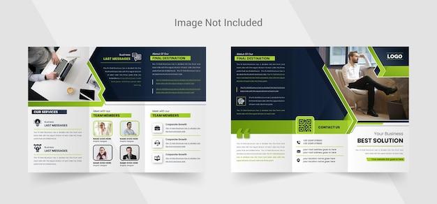 Nowoczesny kształt korporacyjnego profesjonalnego szablonu projektu broszury trójdzielnej