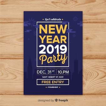 Nowoczesny nowy rok party plakat szablon z płaska konstrukcja