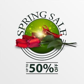 Nowoczesny okrągły zielony sprzedaż transparent z róż i prezent