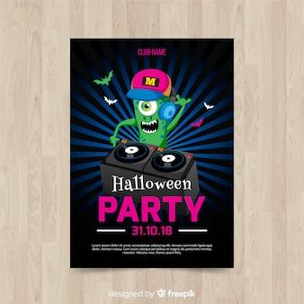 Nowoczesny plakat party halloween z płaska konstrukcja