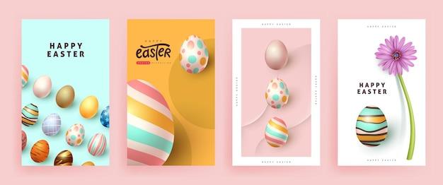 Nowoczesny Plakat Transparent Wielkanocny Szablon Z Kolorowymi Jajkami. Premium Wektorów