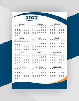 Nowoczesny profesjonalny szablon projektu kalendarza 2022