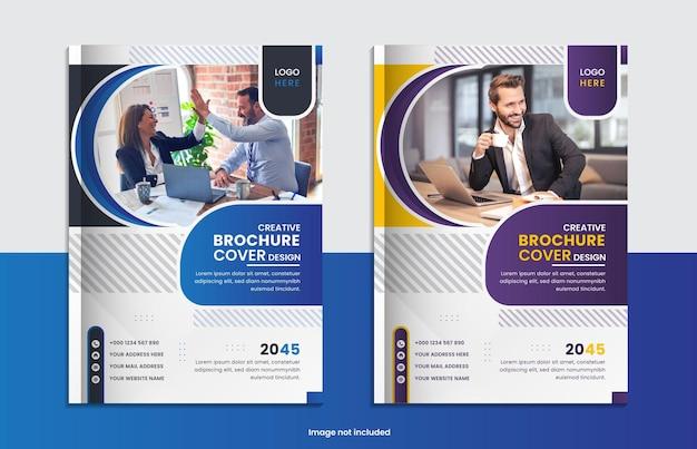 Nowoczesny projekt okładki broszury korporacyjnej z dwoma prostymi kolorami i minimalnymi kształtami.