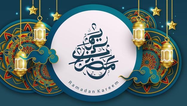 Nowoczesny ramadan i szczęśliwy projekt eid mubarak