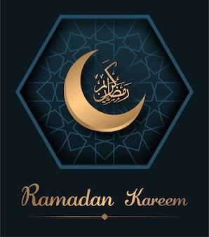 Nowoczesny ramadan kareem ze złotym półksiężycem