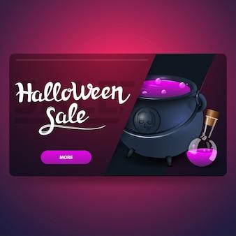 Nowoczesny różowy transparent z doniczką czarownicy z miksturą