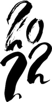 Nowoczesny suchy pędzel napis kaligrafia plakat szczęśliwego nowego roku kartkę z życzeniami ilustracji wektorowych