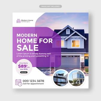 Nowoczesny szablon projektu banera sprzedaży nieruchomości w mediach społecznościowych