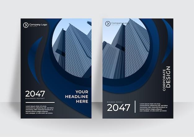 Nowoczesny Szablon Projektu Okładki W Kolorze Niebieskim. Korporacyjny Raport Roczny Lub Szablon Projektu Książki Premium Wektorów