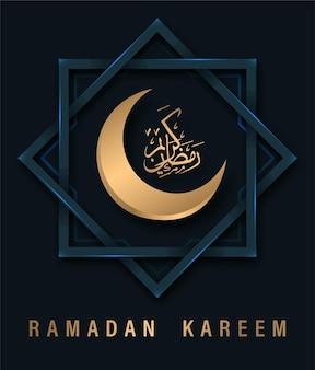 Nowoczesny szablon ramadan kareem z realistycznym półksiężycem