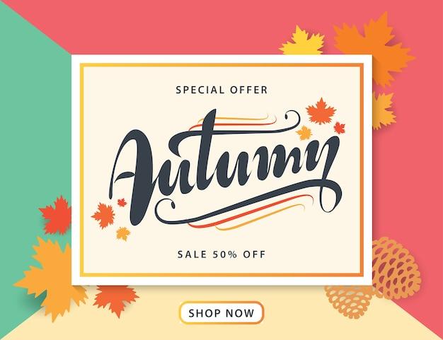 Nowoczesny szablon ulotki jesień sprzedaż