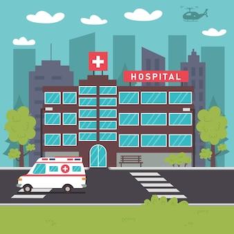 Nowoczesny szpital poza tłem miasta. instytucja medyczna. budynek opieka medyczna. karetka w pobliżu szpitala. nowoczesne wektor płaskie na białym tle ilustracja