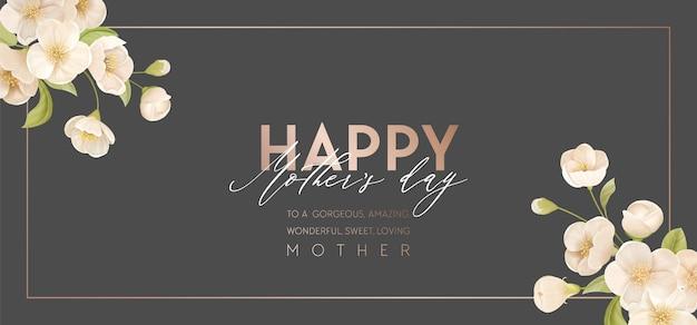 Nowoczesny transparent wakacje dzień matki. projekt ilustracja kwiatowy wektor wiosna. reklama szablon realistyczne kwiaty wiśni sakura. kwiatowe tło letnie, impreza promocyjna dla mamy, okładka dla matek
