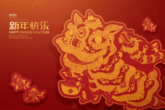 Noworoczna ilustracja tańca lwa w złotym kolorze i czerwieni
