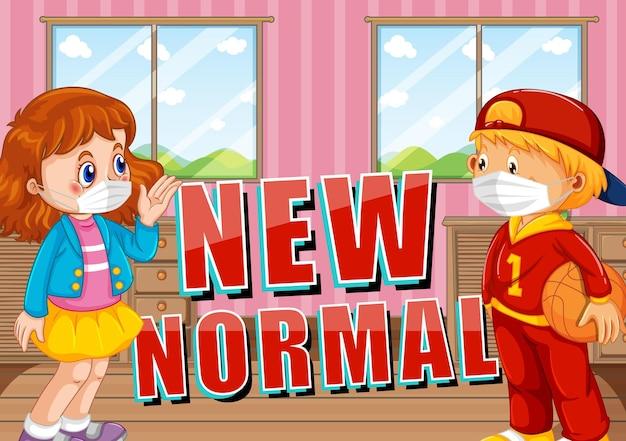 Nowość normalna z dziećmi zachowują dystans społeczny
