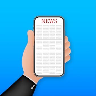 Nowości w smartfonie na stronie. smartfon, telefon komórkowy. wiadomości z czytania online. ilustracja.