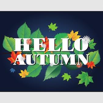 Nowożytny błękitny jesieni tło