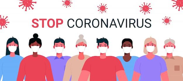 Nowy koronawirus 2019-ncov. grupa ludzi, dorosłych, starców noszących białe maski medyczne