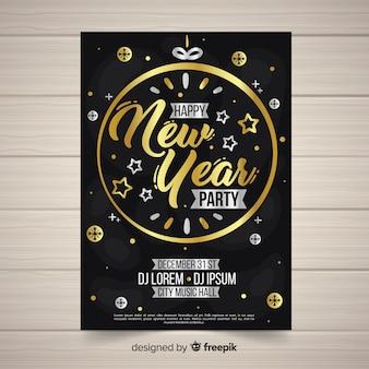 Nowy rok 2019 baner