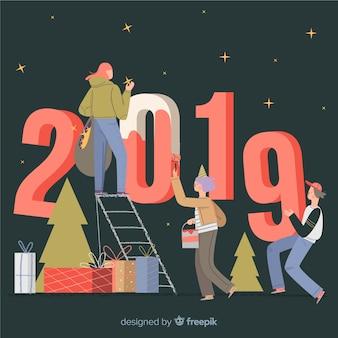 Nowy rok 2019 tło